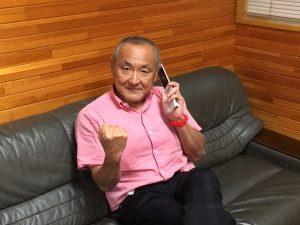 Hattori Akito