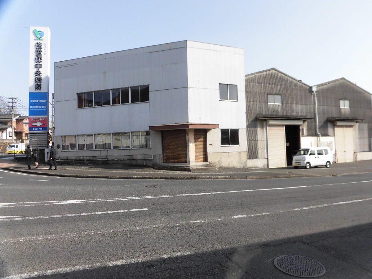新建材倉庫の解体が始まります。