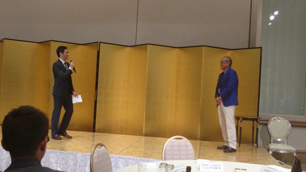 平成30年11月に服部社長還暦の会へ参加させて頂きました。