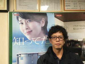 nohara takurou
